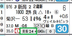 中山4R4