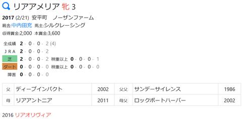 CapD20200520_24