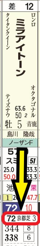 CapD20191218_19