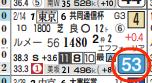 lhc05212311