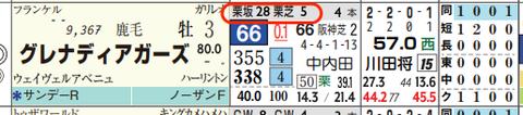 hc05212611-6