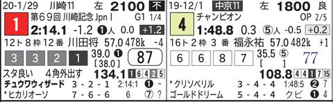 CapD20200623_21