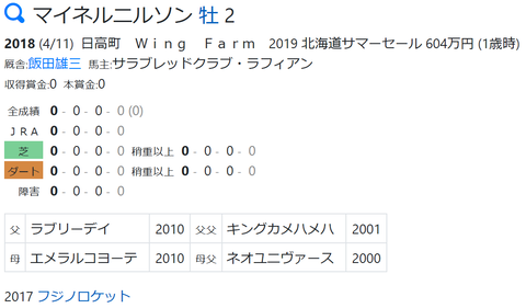 CapD20200620_4