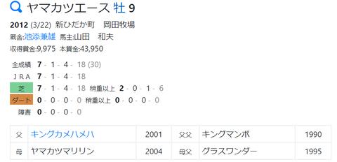 CapD20210102_11
