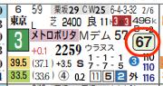 hc05202c12-3