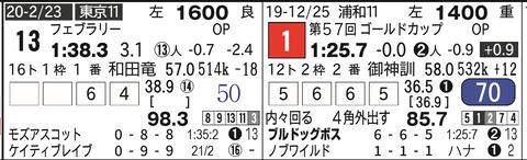 CapD20200407_43