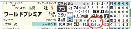 hc09212c11-15