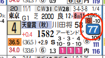 hc05213211-13