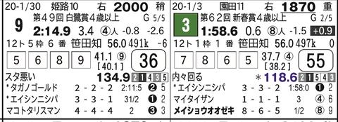 CapD20200504_16
