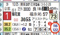 hc05205912-5