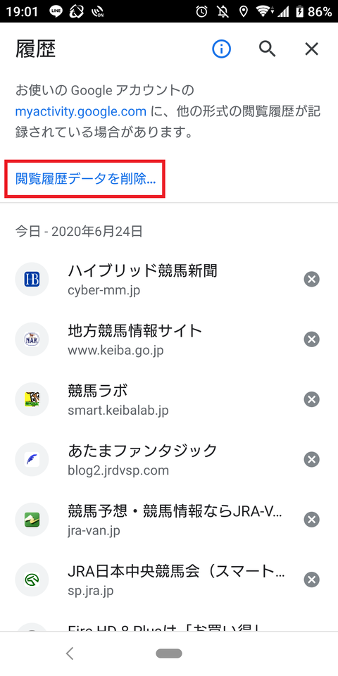 Screenshot_20200624-190101