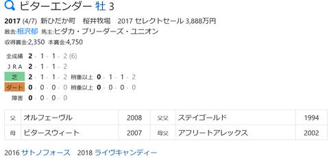 CapD20200527_32
