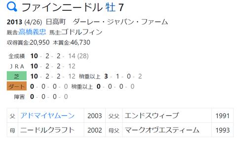 CapD20200930_11
