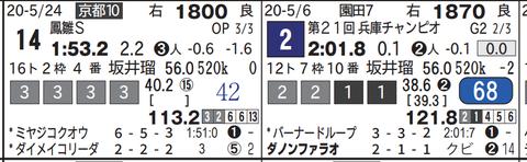 CapD20200707_25