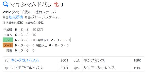 CapD20210112_8