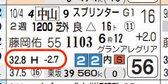 lhc06212311-13