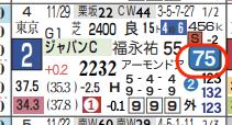 hc09212411