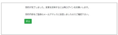 CapD20200908_13