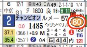 hc08203911