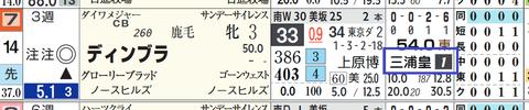中山1R3