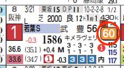 hc08203511