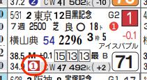 lhc08204211-8
