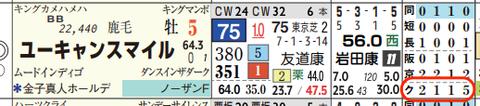 hc09201911-2