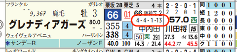 hc05212611-5