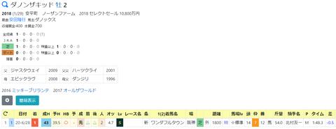 CapD20200812_7