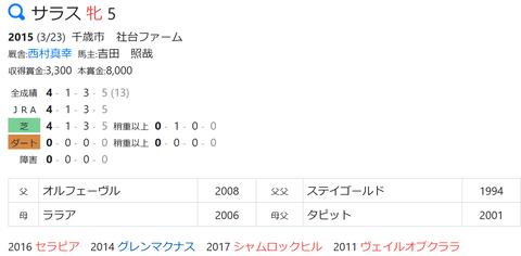 CapD20200610_5