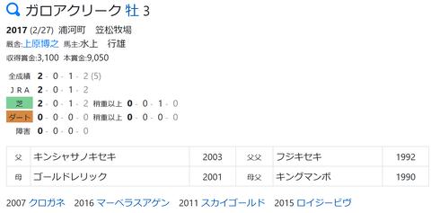 CapD20200527_14