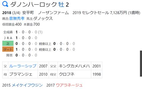 CapD20200826_5