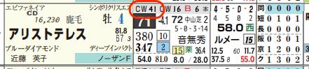 hc09212c11-11