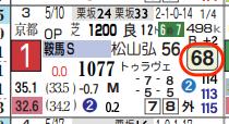 hc09204211-8