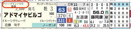 hc08203511-2
