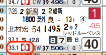 lhc05205711-5