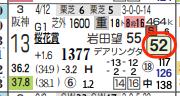 hc08203b11-8