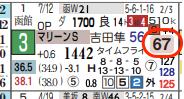 hc01201611-11