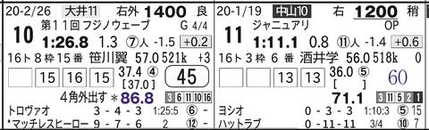CapD20200407_42