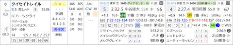 CapD20200318_9