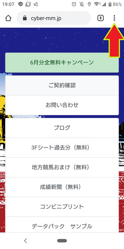 Screenshot_20200624-182638