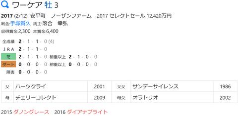 CapD20200527_44