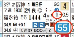 lhc07213111-4