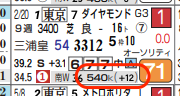 lhc05212c12-2
