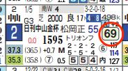 スクリーンショット_2020_03_27_0_12