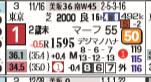 CapD20200215_13