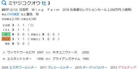 CapD20200805_21