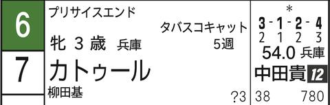CapD20200514_6