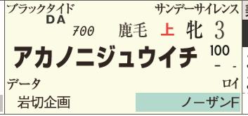 CapD20200214_39
