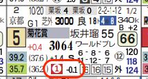hc09201911-8